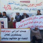 الصحفي محمد بوطعام في مواجهة جديدة مع