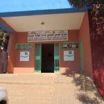 الحديث عن الصحة بقبيلة إمجاض إقليم سيدي إفني جريمة