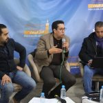 القانون الجديد للصحافة المغربية ...