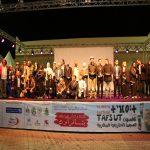 تافراوت تحتضن مهرجان تافسوت للسينما الأمازيغية المغاربية