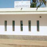 وزير الصحة يـُعين مندوب إقليمي جديد بمندوبية سيدي إفني خلفا لعبد السلام دهبي