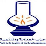 حزب الـPJD يـُنظم مؤتمره الإقليمي بسيدي إفني نهاية الأسبوع الجاري