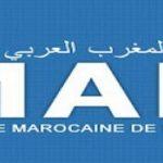 رسميا .. التجمع العالمي الأمازيغي يجر وكالة المغرب العربي للأنباء إلى القضاء