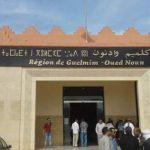 إدارية أكادير ترفض دعاوي قضائية لأعضاء من معارضة مجلس جهة كلميم واد نون