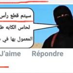 مواطن من تيزنيت يتعرض للتهديد بالتصفية الجسدية