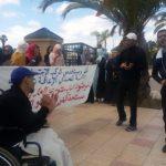 مستخدمو مركب الإعاقة بـتيزنيت يحتجون