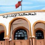 كلميم ... نائب رئيس جماعة ورئيس جماعة سابق أمام القضاء بتهمة