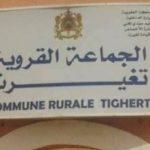 اعلان خاص بالتلاميذ المستدركين بثانوية محمد اليزيدي مديرية سيدي إفني