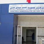 وفاة مريضة تتابع حصص التصفية بمركز تصفية الدم بسيدي إفني بسبب إهمال طبي