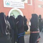 الأوضاع المزرية للصحة تـُخرج نساء بتافراوت إلى الاحتجاج
