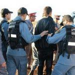 اعتقال موظف جماعي بإقليم سيدي إفني