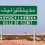 الأمر الواقع بمدينة تيزنيت ... استهتار وقح بالدولة