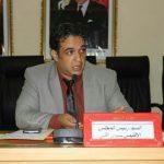 رئيس المجلس الإقليمي لسيدي إفني يقرر مقاضاة عضو جماعي