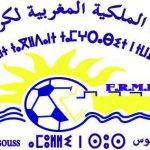 هل يتحول الموسم الرياضي الحالي لمنافسات عصبة سوس لكرة القدم إلى سنة بيضاء؟