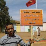 حمل الشارة الحمراء والانسحاب الاحتجاجي في أشغال دورة أكتوبر لمجلس جماعة إبضر
