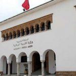 رسميا ... وزارة التعليم تكشف تفاصيل التوقيت المدرسي الجديد بعد ترسيم التوقيت الصيفي