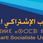 حزب الاشتراكي الموحد بجهة كلميم واد نون يصدر بيان حول الأوضاع المزرية بالجهة
