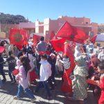 مدرسة ابتدائية بأيت الرخا بمديرية سيدي إفني تحتفل بذكرى المسيرة الخضراء