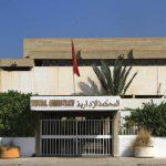 إدارية أكادير تحدد تاريخ الجلسة الأولى للنظر في طعن العدالة والتنمية في توقيف مجلس حهة كلميم