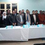 ندوة حول حقوق الانسان بثانوية محمد اليزيدي بمناسبة اليوم العالمي لحقوق الانسان