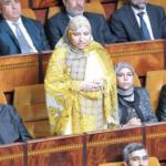 برلمانية تجر