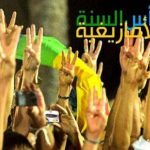 مذكرة برلمانية تطالب بإقرار رأس السنة الأمازيغية عيداً وطنياً