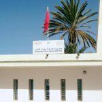 من بينهم سيدي إفني وكلميم .. إعفاء مناديب وزارة الصحة بعدد من الأقاليم