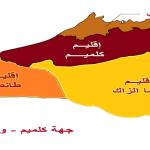 القضاء الإداري باستئنافية مراكش يـُحدد تاريخ الحسم في مصير ميزانية جهة كلميم