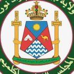المجلس الإقليمي لكلميم يعقد دورته العادية لشهر يناير بـ11 نقطة في جدول أعماله