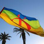 الأمازيغية تطارد عيدها الوطني