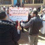 رئيس جماعة: عامل إقليم سيدي إفني يمنع المجلس الجماعي لمناقشة نقطة الرعي الجائر في دورة فبراير