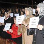 المرأة المنتخبة وتعزيز الديمقراطية التشاركية ... محور ملتقى بتزنيت
