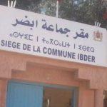 هكذا برمج مجلس جماعة إبضر إقليم سيدي إفني الفائض المالي لسنة 2018