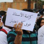 (أسماء المؤسسات التعليمية) .. نسبة الإضراب بإمجاض بـنسبة 41 % على صعيد الإقليم