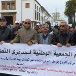 08 آلاف مدير يحتجون ويطالبون الحكومة بالاستجابة لمطالب كافة الفئات المتضررة