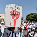05 نقابات تحشد لمسيرتي السبت والأحد في الرباط .. وهذه مطالبهم