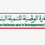 التنمية في سيدي إفني ... والعصرِ إنَّ الإنسانَ لفي خسرٍ