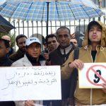 حاملو الشهادات وضحايا الزنزانة 9 يلتحقون بأساتذة