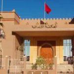 ابتدائية تيزنيت تـُدين تلميذ من إقليم سيدي إفني بالحبس النافذ