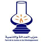 الـPJD يحمل معارضة مجلس جهة كلميم واد نون ما ألت إليه الأوضاع من العرقلة و
