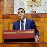 النائب البرلماني الإفناوي مصطفى بايتاس وفضيحة