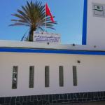 غياب طبيب وتردي الخدمات الصحية يـُخرج من إقليم سيدي إفني الاحتجاج