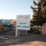 مركز حقوقي: المستشفى  الجهوي  لا يحمل سوى الإسم، لافتقاره لأدنى وسائل وأدوات الفعل الطبي