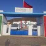 تدشين مقر المديرية الإقليمية الجديد للتعليم بسيدي إفني