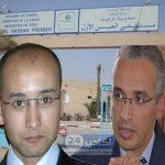 نقابة الأطباء تكشف عن تجاوزات مندوب وزارة الصحة بتيزنيت