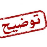 رئيس جماعة بسيدي إفني يوضح حقيقة فسخ اتفاقية شراكة مع جمعية للموظفين