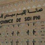 جماعة ترابية بإقليم سيدي إفني تمنح الرخص المتعلقة بالتعمير خارج القانون