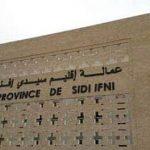 إعادة إدراج اتفاقية شراكة في دورة أكتوبر 2019 باقتراح من عامل إقليم سيدي إفني يـُثير الجدل