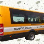 تعثر النقل المدرسي يـُعمق مشاكل التلاميذ ضواحي إقليم تيزنيت