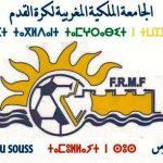 عصبة سوس لكرة القدم توضح بخصوص انطلاق منافسة العصبة